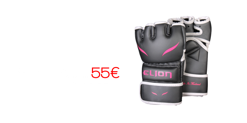 Protections MMA